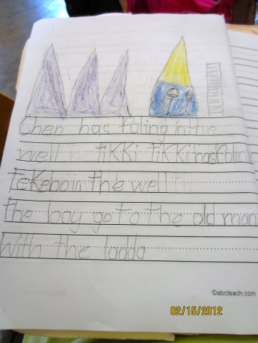 An example of drawing and writing.
